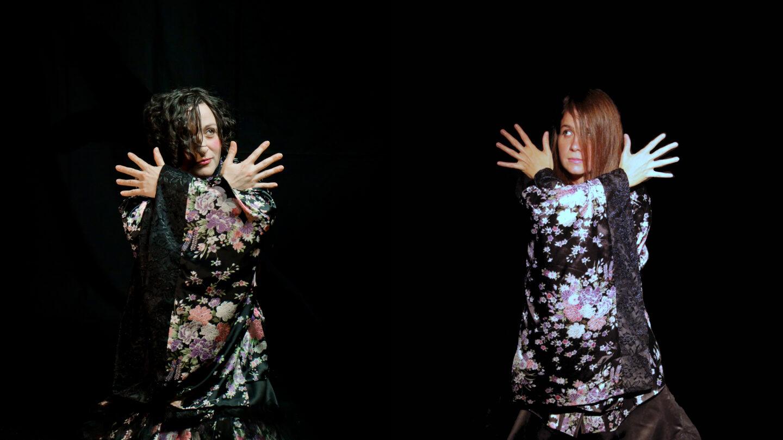 SOPHIE BERNADO & CÉLINE GRANGEY – Lila Bazooka